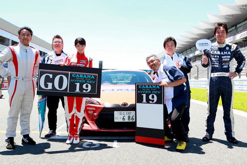 元SKE48の梅本まどか、レースデビュー