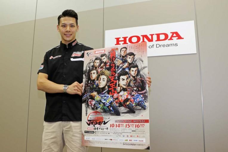MotoGP | Moto2優勝、中上貴晶のターニングポイント「骨折して医務室でテスト参加のサインをした」