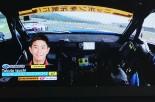 スーパーGT | スーパーGT富士、公式映像でオンボードの生中継をSUBARU BRZでトライ