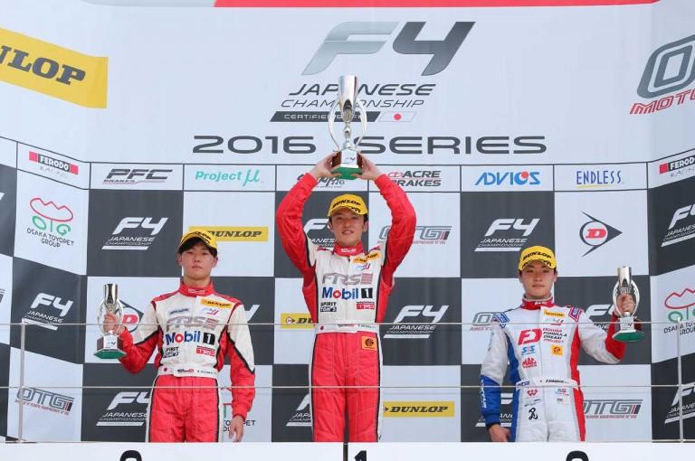 国内レース他 | 【順位結果】FIA-F4選手権第5戦富士 決勝結果