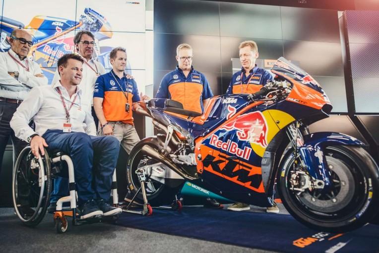 MotoGP   MotoGP:KTM、RC16を正式発表。カラーリングも初披露