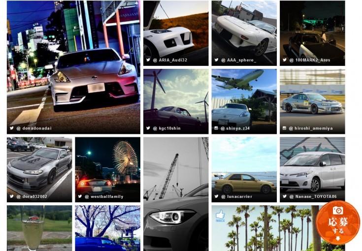 インフォメーション | MotorFan's Yearで愛車フォトコンテスト実施中、抽選で豪華プレゼント