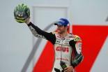 MotoGP | MotoGP第11戦チェコGP 決勝トップ3コメント