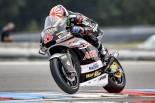 MotoGP | MotoGP:来季MotoGPデビューのザルコとフォルガー。ヤマハのバイクに期待大