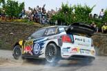 ラリー/WRC | 【動画】世界ラリー選手権第9戦ドイチェランド ダイジェスト