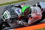 MotoGP | MotoGP:ラバティ、来季はアプリリアからSBK参戦へ