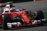 F1 | ライコネン「車の感触がよくなくて、楽しめなかった」:フェラーリ ベルギー金曜