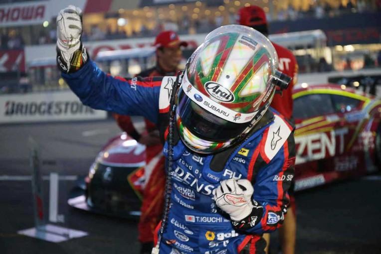 スーパーGT | GT300:井口の喜び爆発。BRZが序盤のアクシデント跳ねのけ、今季初優勝