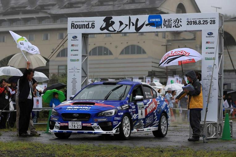 ラリー/WRC | FIA格式の新ラリーシリーズ『FIA日本スーパーラリーシリーズ』が2017年に発足