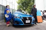 クルマ | 豪華ゲストも登場『CROWN JAPAN FESTA in 代官山』開催