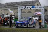 ラリー/WRC | スバル 全日本ラリー選手権第6戦 ラリーレポート