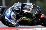 MotoGP | MotoGP:テック3、スミスの代役にアレックス・ロウズを起用