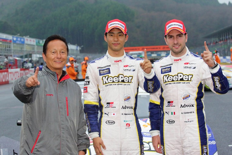 スーパーGT | レクサス、SGT岡山はKeePer RC Fが劇的勝利を飾る