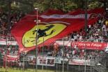 F1   【タイム結果】F1第14戦イタリアGP フリー走行2回目