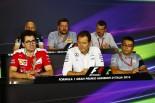 F1 | 会見ピックアップ:フェラーリ vs メルセデスに水を浴びせた冷静な「ひとこと」