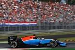 F1 | 予選Q1速報:ハミルトンが圧倒トップ、メルセデスPUのウェーレインが15位