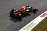 F1 | リカルド「SSスタートのプランは失敗、跳ね馬と戦うのは困難に」:レッドブル イタリア土曜