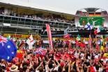 F1 | ベッテル「いつかは分からないが、いずれ『僕らの車が一番』と言える日が来る」:イタリア日曜