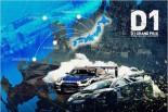 D1中国シリーズやロシアでのエキシビション戦は、『環太平洋シリーズ』構想の一環として重要な役割を担う
