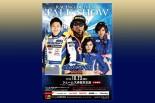 スーパーGT | ウェッズ、ジェームス浜松天王店にてトークショー開催