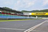 国内レース他 | 岡山国際サーキット、今シーズンオフに全面路面改修を実施