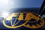 F1 | FIAが声明「F1新オーナーのアピール力でファン層拡大を」