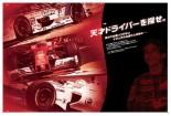 インフォメーション | オートスポーツ本誌がスーパーGT鈴鹿1000kmの & レクサス LC500を掘り尽くす!