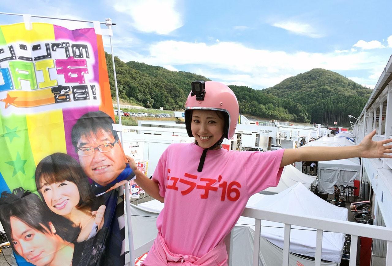 スーパーフォーミュラ第5戦岡山 笠原美香ブログ