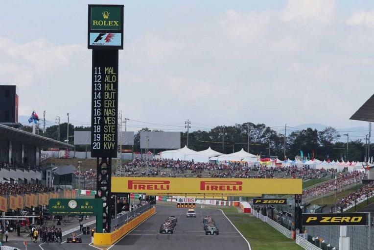 F1 | 締め切り迫る。JTBのF1日本GPアクセスツアー販売中