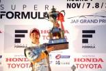 スーパーフォーミュラ | トヨタ、石浦が念願のチャンピオンを獲得