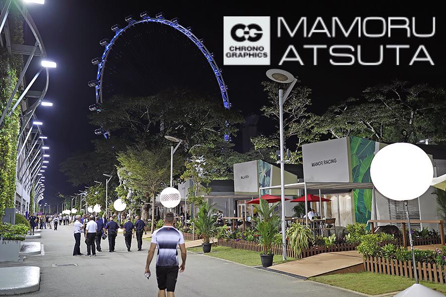 シンガポールGP熱田コラム