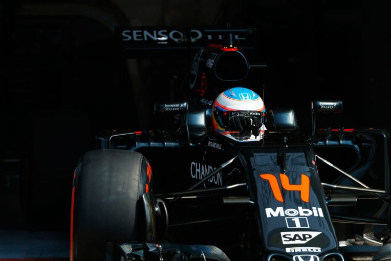 F1 | メカUPDATE:マクラーレンのユニークな新型リヤウイング