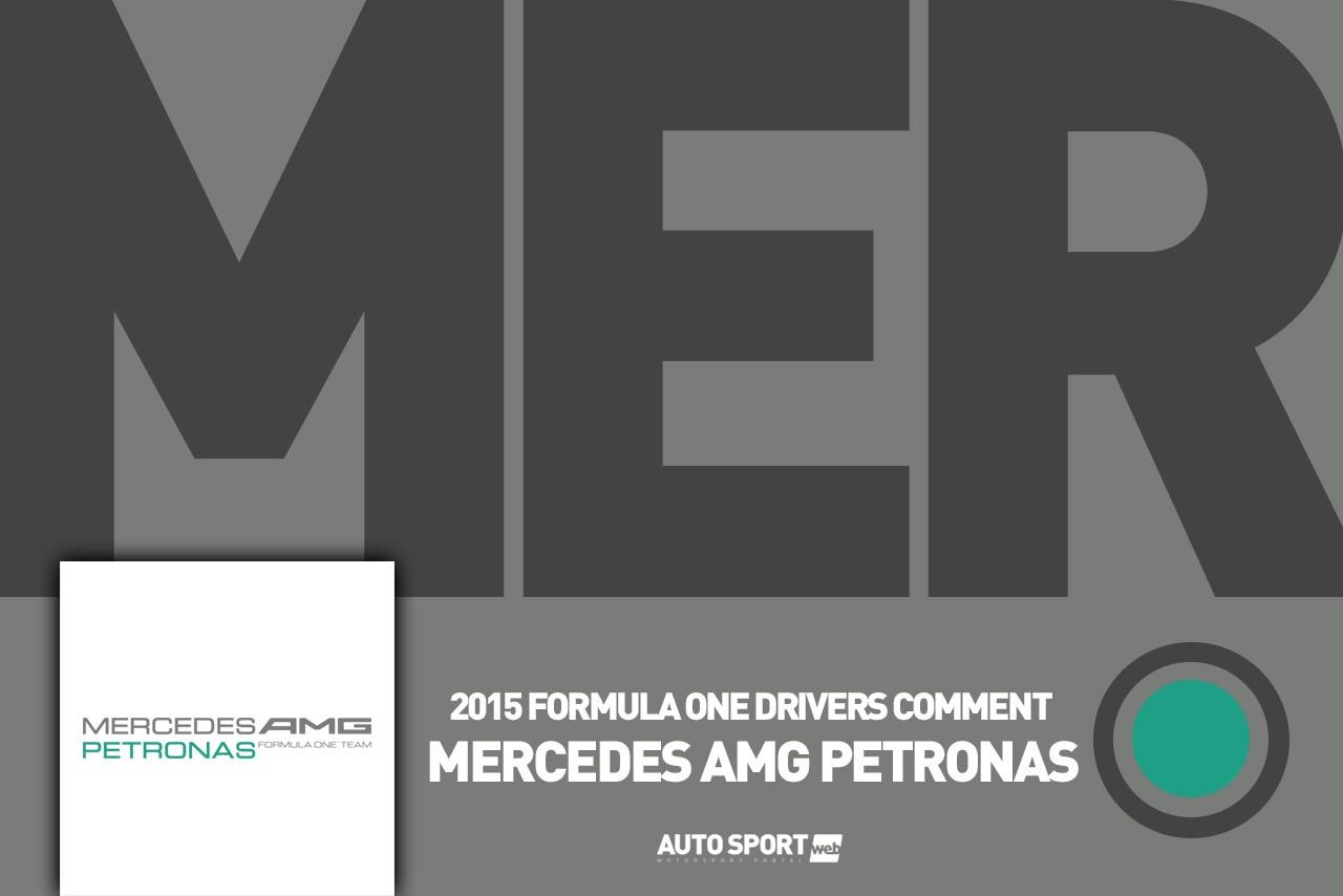 メルセデスAMG F1チーム
