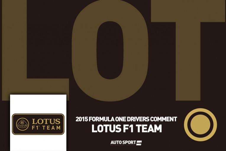 F1 | マルドナド「2台に同じ問題もポジティブなムード」:ロータス金曜コメント