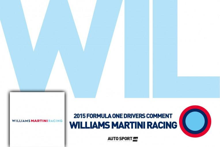 F1 | マッサ「ウエットでの弱点をまだ克服できていない」:ウイリアムズ土曜コメント