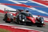 ル・マン/WEC | TOYOTA GAZOO Racing WEC第6戦オースティン 公式練習レポート