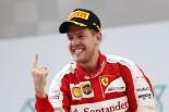 F1 | ベッテル&フェラーリが復活V。メルセデス破れる