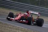 "F1 | 不満の声にピレリも困惑、""グリップしない""新型タイヤの今季投入を断念"