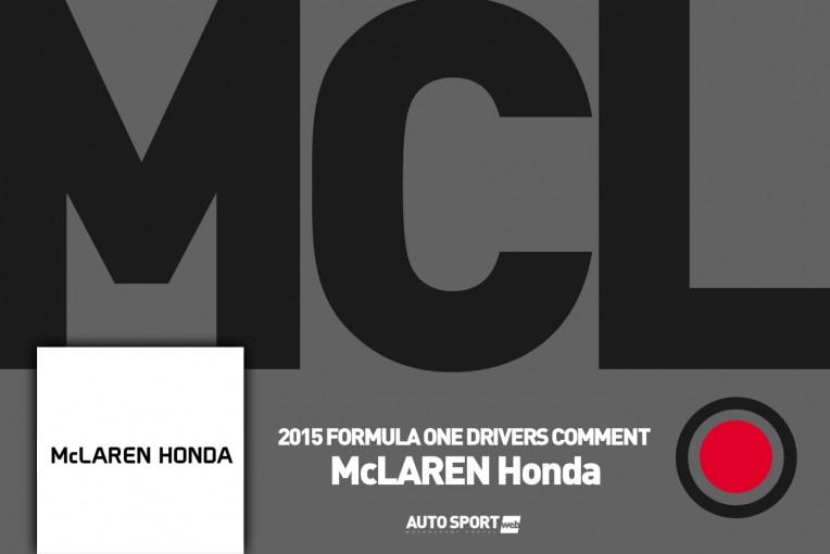 F1 | バトン「僕らはまるで鎧も刀も持たないサムライ」:マクラーレン・ホンダ日曜コメント