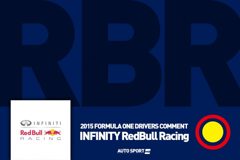 F1 | リカルド「スタートが良すぎてパンクする羽目に」:レッドブル日曜コメント
