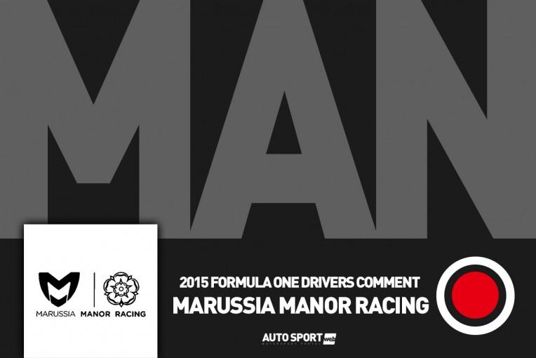 F1 | スティーブンス「もう少しいいタイムを出せたはず」:マノー・マルシャ土曜コメント