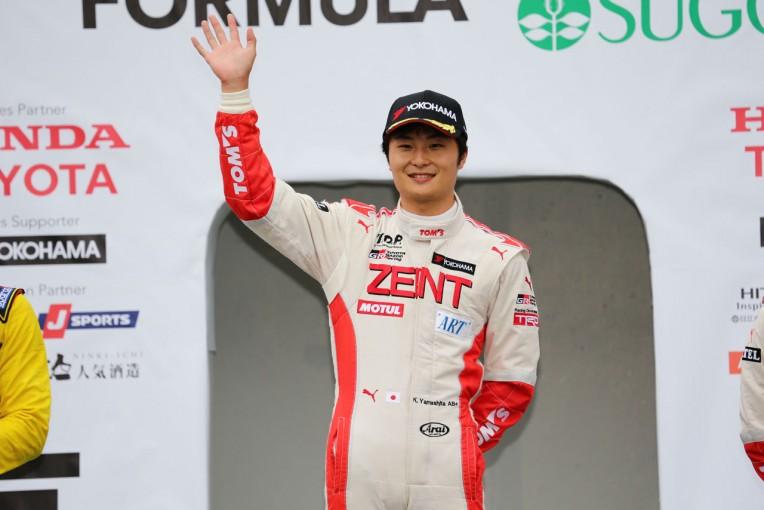 国内レース他 | 【順位結果】全日本F3選手権第15戦SUGO 決勝結果