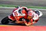 MotoGP | Honda MotoGP第14戦アラゴンGP Moto2クラス初日レポート