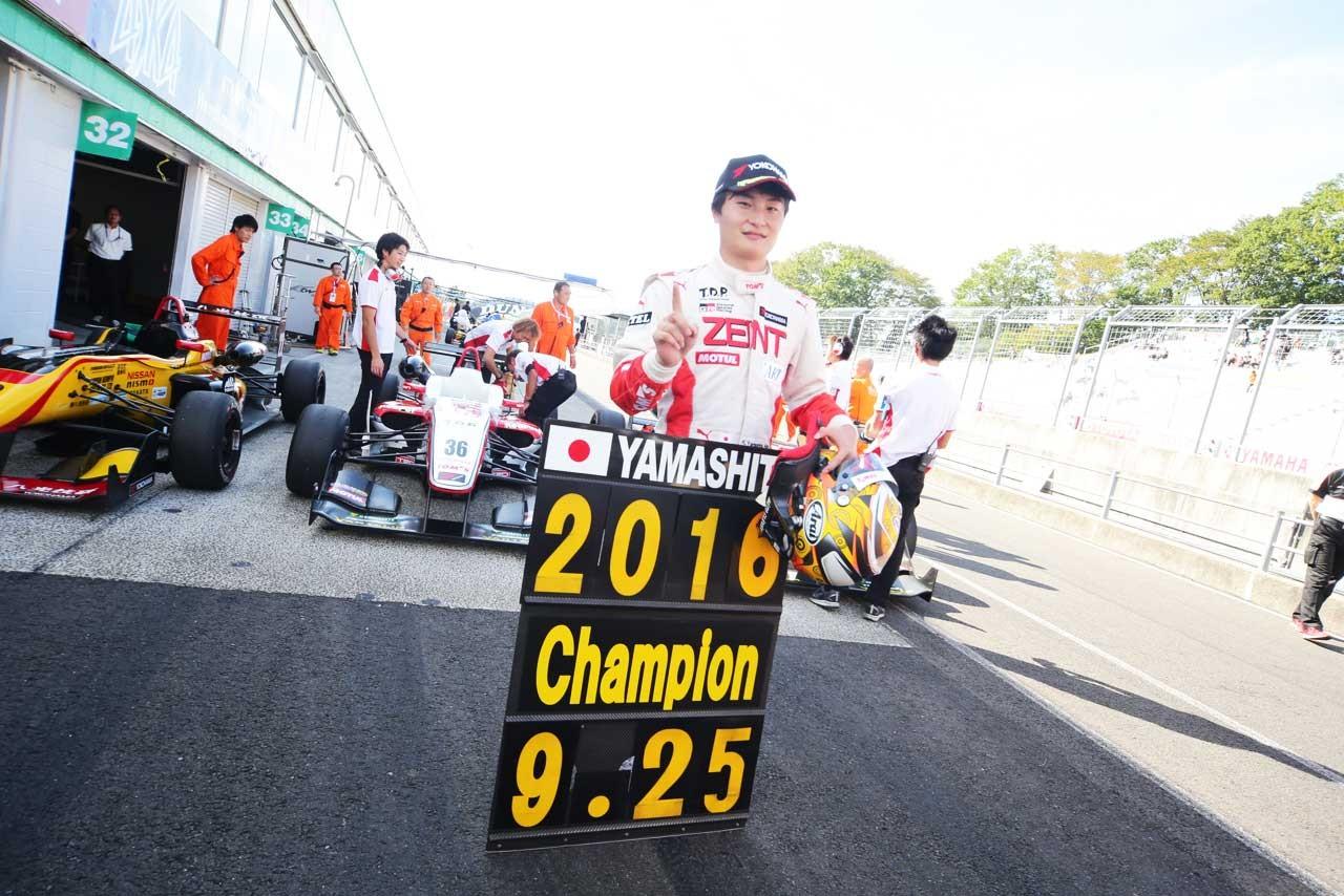 全日本F3第16戦/17戦:山下健太がマーデンボローを下しタイトルを獲得