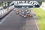 全日本F3第16戦 スタートの様子