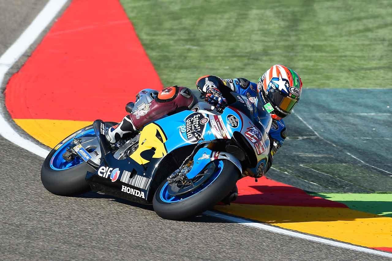 Honda MotoGP第14戦アラゴンGP MotoGPクラス予選日レポート
