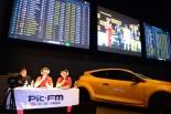F1 | 日産ホールでF1マレーシアGPのパブリックビューイング開催