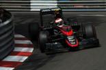 F1 | ピレリ、モナコ決勝の戦略予測を発表