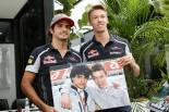 F1 | F1第16戦マレーシアGPまとめ