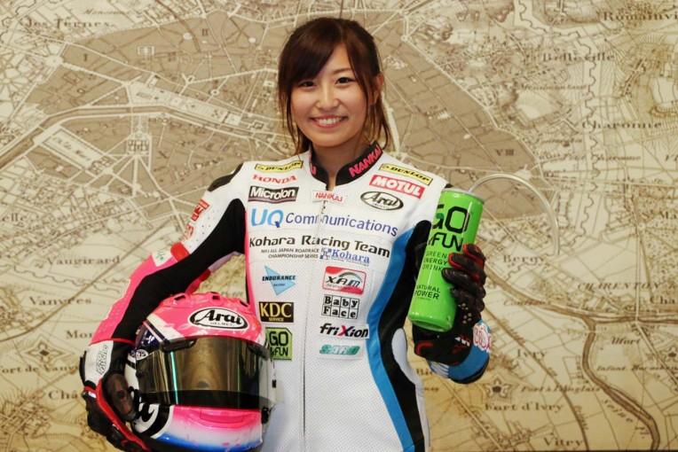 MotoGP   MotoGP:日本人女性ライダーが21年ぶりに日本GP参戦。岡崎「世界のライダーから技術を盗みたい」